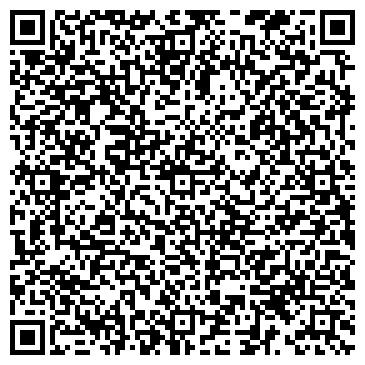 QR-код с контактной информацией организации САКВОЯЖ, ТУРИСТИЧЕСКАЯ ФИРМА, ЧП
