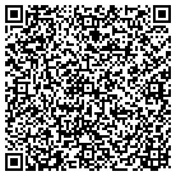 QR-код с контактной информацией организации ТРЕЙД ЛАЙН, ООО, ДЧП