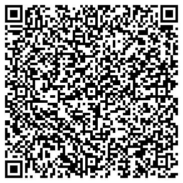 QR-код с контактной информацией организации ООО Принт-98