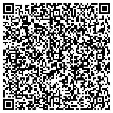 QR-код с контактной информацией организации Мастерская по ремонту обуви на ул. Гагарина, 34а