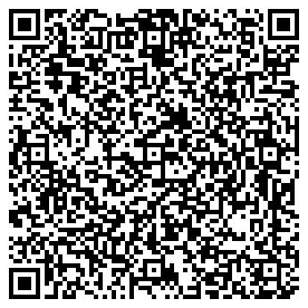 """QR-код с контактной информацией организации """"Юник Трейд"""""""
