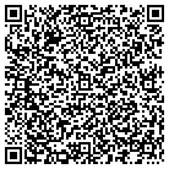 QR-код с контактной информацией организации БАЛЬВА С.В., ЧП