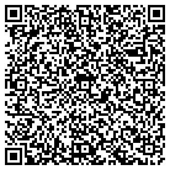 QR-код с контактной информацией организации ООО УЛЬТРАТЕХ ЛТД