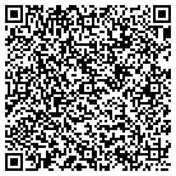 QR-код с контактной информацией организации ВАЛЕН-ТУР, ЧП