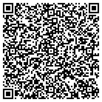 QR-код с контактной информацией организации СТРОЙИНДАСТРИ
