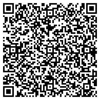 QR-код с контактной информацией организации БОЯР, НПЦ
