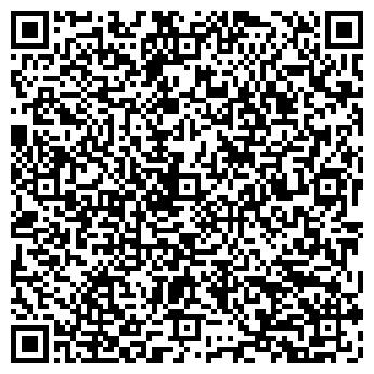 QR-код с контактной информацией организации ФАРМПРОСТОР