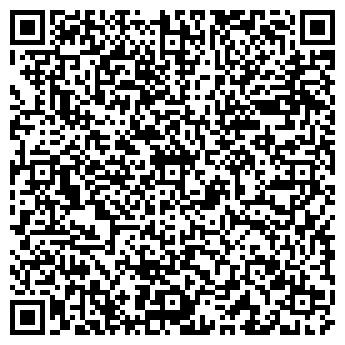 QR-код с контактной информацией организации ДАО, МАЛОЕ ЧП