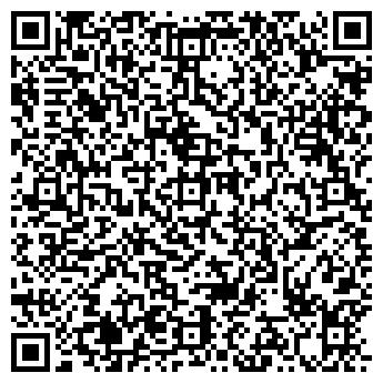 QR-код с контактной информацией организации КРЕДО, ПКП, ООО