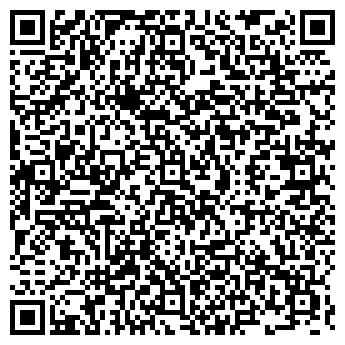 QR-код с контактной информацией организации МАДИНА-ФАРМ ЧПФП