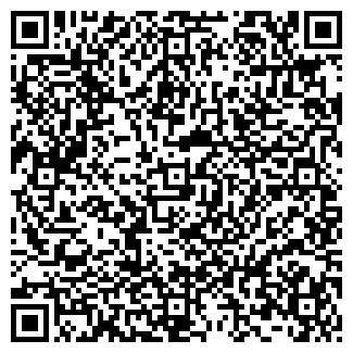 QR-код с контактной информацией организации КАНОН-А