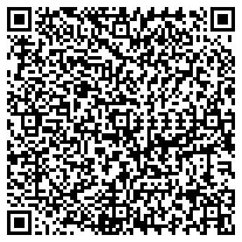 QR-код с контактной информацией организации САНДОРА, ООО