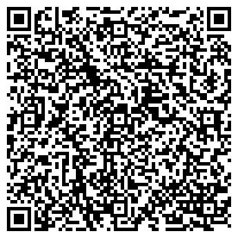 QR-код с контактной информацией организации ЭКЛЕКТ, ТОРГОВЫЙ ДОМ