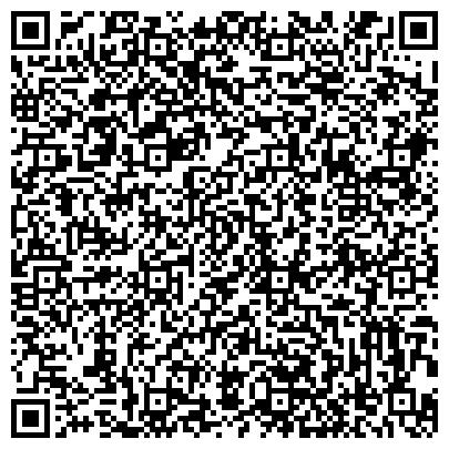 QR-код с контактной информацией организации Бетон-Лайт