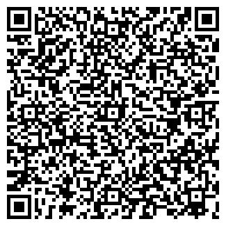 QR-код с контактной информацией организации ИНГУЛ, ОАО
