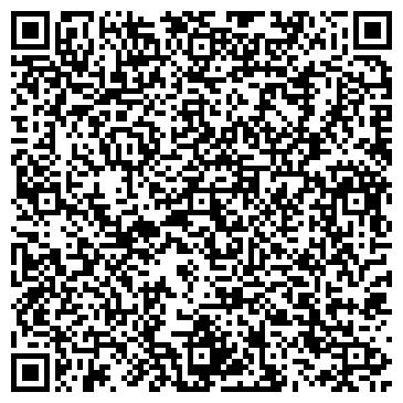 QR-код с контактной информацией организации Wine story
