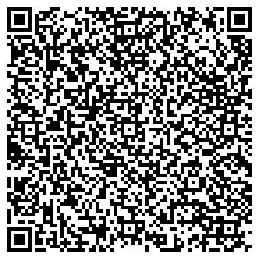 QR-код с контактной информацией организации ТРОЛЛЕЙБУСНЫЙ ПАРК № 1