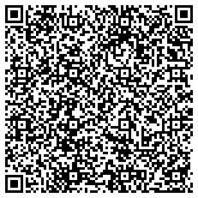 QR-код с контактной информацией организации XXI ВЕК НИКОЛАЕВ, ИНЖЕНЕРНО-СТРОИТЕЛЬНАЯ ФИРМА, ЧП