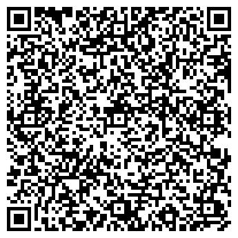 QR-код с контактной информацией организации ВЕНАНД, МАЛОЕ ЧП