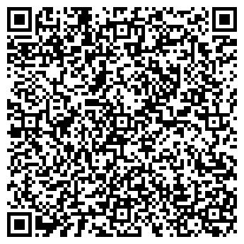 QR-код с контактной информацией организации АЛТАНА, НПП, МАЛОЕ ЧП