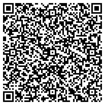 QR-код с контактной информацией организации АРНИКА