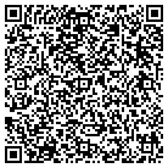 QR-код с контактной информацией организации ВЕСТ ФАРМ