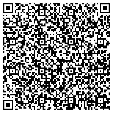 QR-код с контактной информацией организации НИКОЛАЕВ-ЛЬВОВСКИЙ КОМБИНАТ СТРОИТЕЛЬНЫХ КОНСТРУКЦИЙ, ОАО