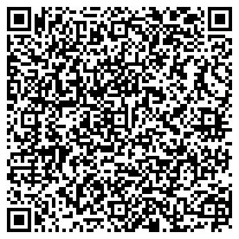 QR-код с контактной информацией организации МОСТООТРЯД N73, ДЧП