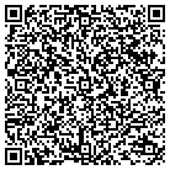 QR-код с контактной информацией организации ЗЕЛЁНЫЙ СВЕТ