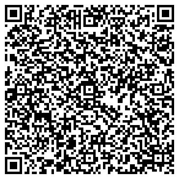 QR-код с контактной информацией организации САЙН БИЗНЕС ИНТЕРНЕШНЛ, ООО