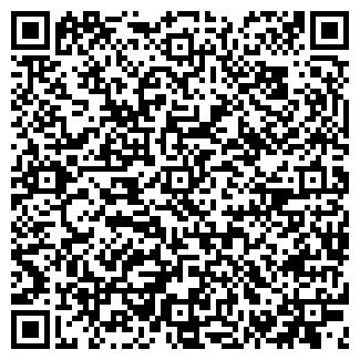 QR-код с контактной информацией организации АИП, ООО
