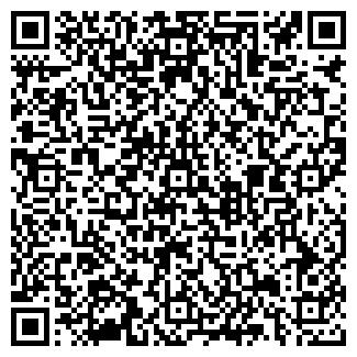 QR-код с контактной информацией организации ПРОДФАРМ