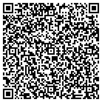 QR-код с контактной информацией организации СЕРДЕЧКО