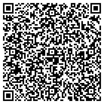 QR-код с контактной информацией организации ФАРМ-МАСТЕР