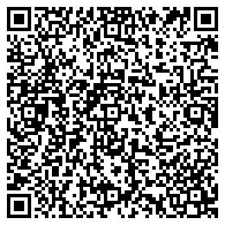 QR-код с контактной информацией организации ЛАЗУРНИЙ, ОАО