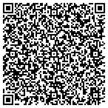 QR-код с контактной информацией организации ЗИОН, ФУМИГАЦИОННАЯ КОМПАНИЯ