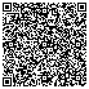 QR-код с контактной информацией организации HEXAL