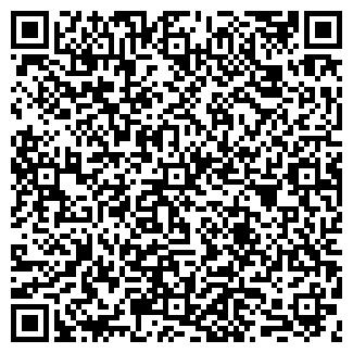 QR-код с контактной информацией организации ЮГ-ИМПОРТ