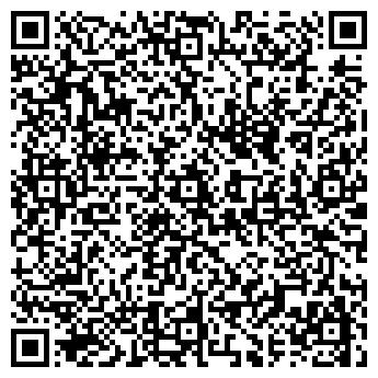 QR-код с контактной информацией организации ПРОИЗВОДСТВО БЕТОНА