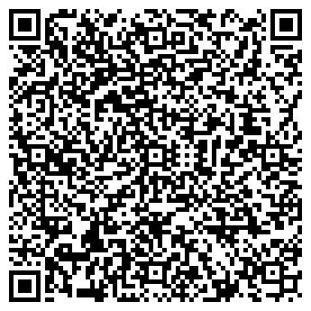 QR-код с контактной информацией организации ВОЗКО-АЛЬЯНС, ООО