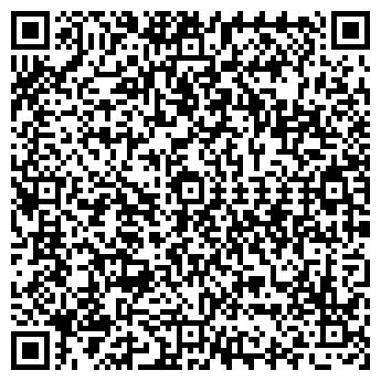 QR-код с контактной информацией организации АЙ-ТИ, ПКФ, ООО