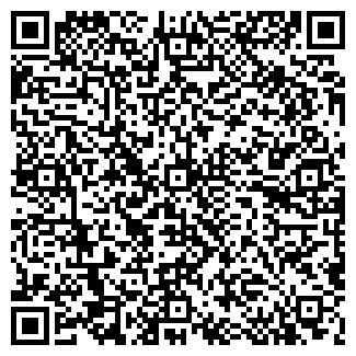 QR-код с контактной информацией организации ЛИЛУ
