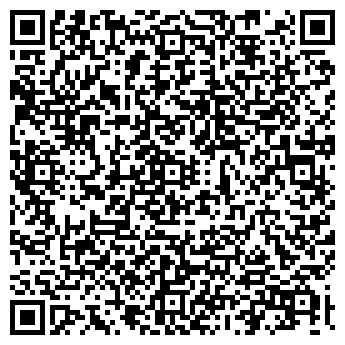 QR-код с контактной информацией организации ЮЖНАЯ КАРТА, ООО