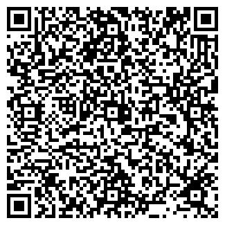 QR-код с контактной информацией организации КМК, ООО