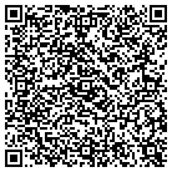 QR-код с контактной информацией организации МЕТАЛЛ-СЕРВИС, ЧП