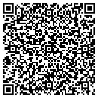 QR-код с контактной информацией организации ИНТЕЛЬ, ООО