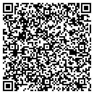 QR-код с контактной информацией организации АО ЫНТЫМАК