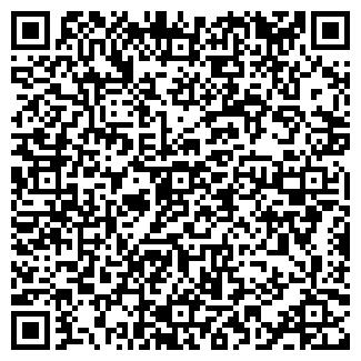 QR-код с контактной информацией организации ГЕЛИОМАР