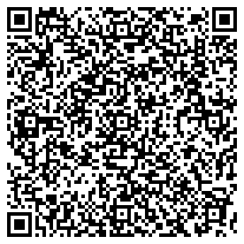 QR-код с контактной информацией организации ЭЛАДИН, НПП, ЗАО