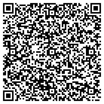 QR-код с контактной информацией организации ООО ФРОСТ